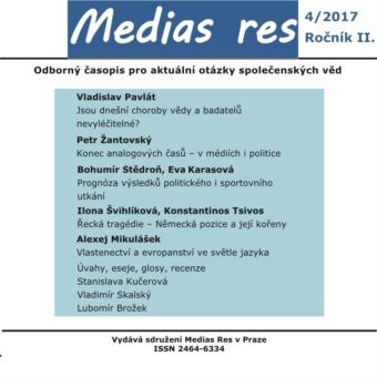 Medias Res IV/2017